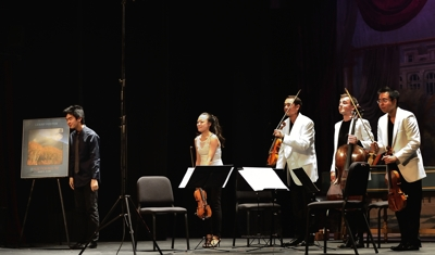 Andrew Hsu & the Valyrie Quartet, MFAF, Shuler Theater 2014